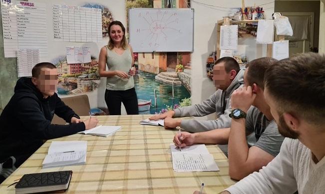 Психолог Азюкова Александра провела лекцию