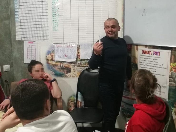Лекцию читал психолог-аддиктолог Кирьянов