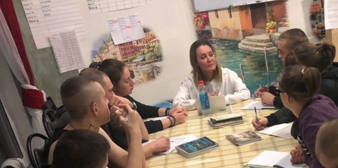 Тренинг на доверие для зависимых в Санкт-Петербурге