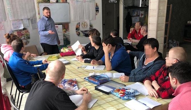 Проживания утраты - лекция в центре для зависимых СПб