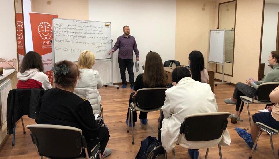 Собрание для созависимых в Санкт-Петербурге